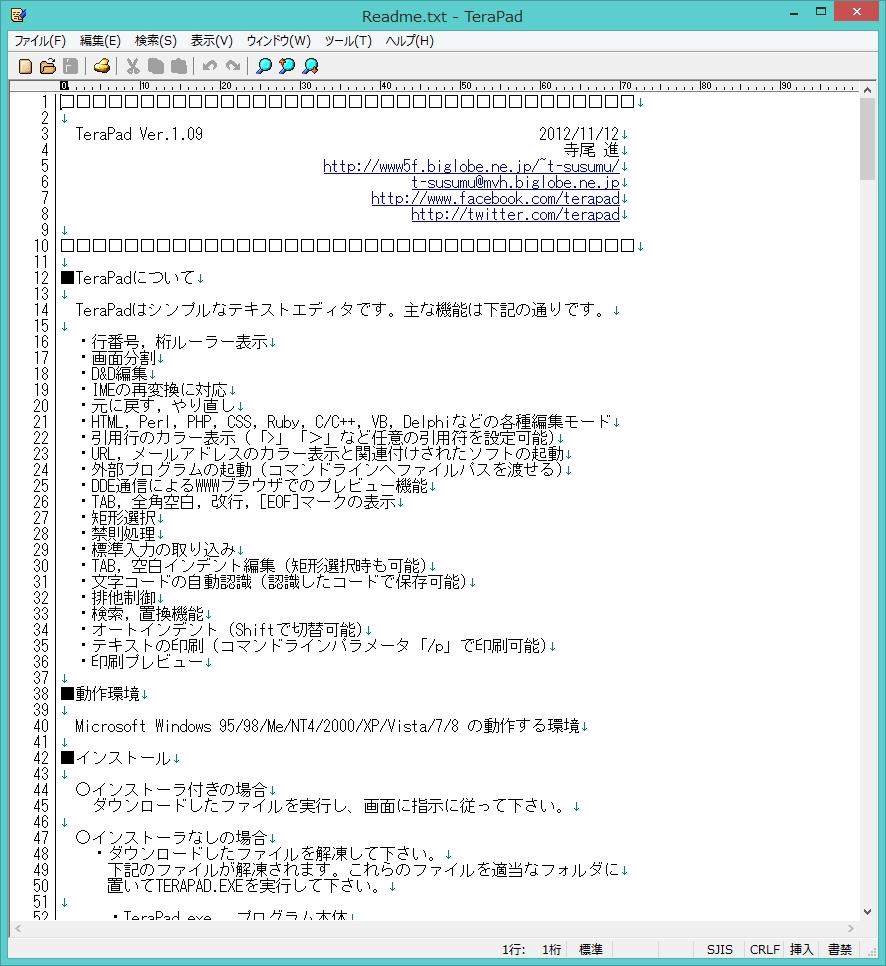 Readme.txt - TeraPad