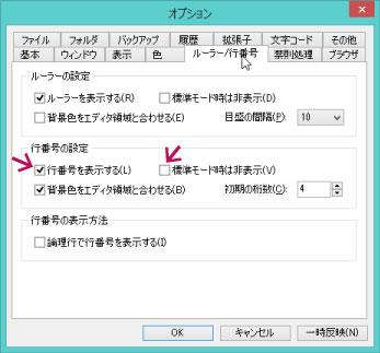 TeraPad-option2