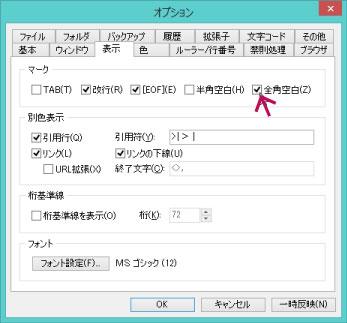 TeraPad-option4