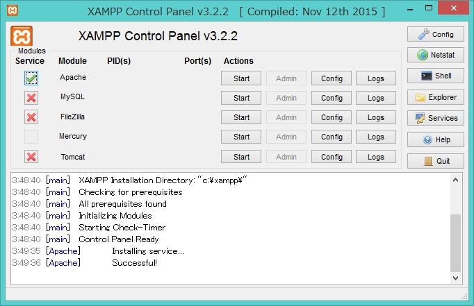 XAMPP-Control-Panel3