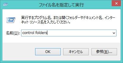 folder-option2