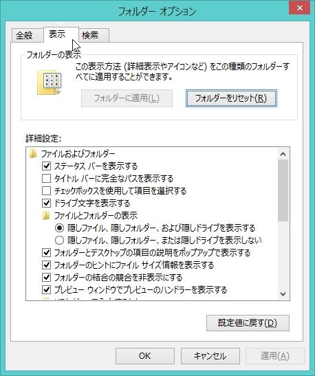 folder-option3
