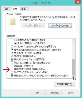 folder-option5