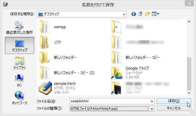 html7